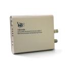 DVB-S2/S/S2X/T/T2/C/C2/ASI / ISDB-T, USB Multituner Box,...